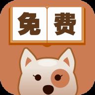 尽阅小说app