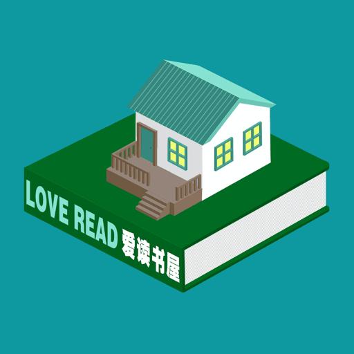 爱读书屋免费版