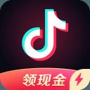 抖音极速版app2020最新版