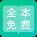 第八区小说网手机版app2020