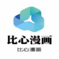 比心漫画之家app官网最新版