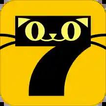 七猫免费阅读小说100年不收费版