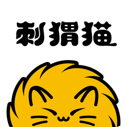 刺猬猫的书源地址