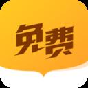 小说阅读器5.7.2安卓免费版