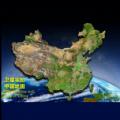 北斗卫星地图导航下载2021新版