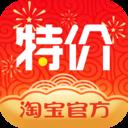 淘宝特价版微信小程序app