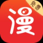 腐漫画app安卓版