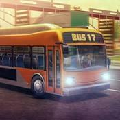 公交车模拟器2017