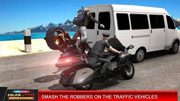 警匪对决:摩托进攻截图