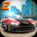 极速汽车模拟驾驶2