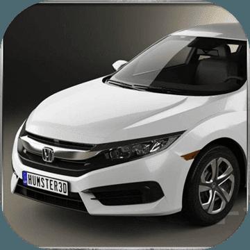 漂移模拟器:公民轿车2018