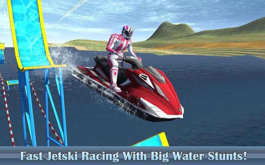 水上摩托赛车激流X截图