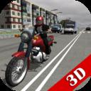 3D暴力摩托赛车
