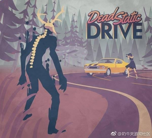 Dead Static Drive游戏