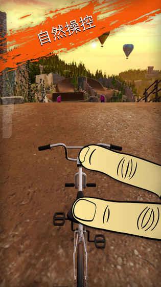 真实单车2手游截图