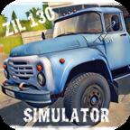 模拟器驾驶ZIL130安卓版