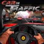 交通车辆2018游戏