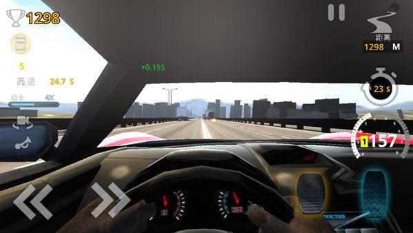 Traffic Tour中文版截图