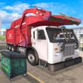 城市垃圾车模拟驾驶手机版