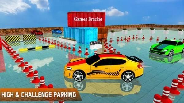 纳斯卡停车场3D截图