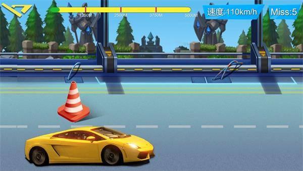 公路竞技赛车截图