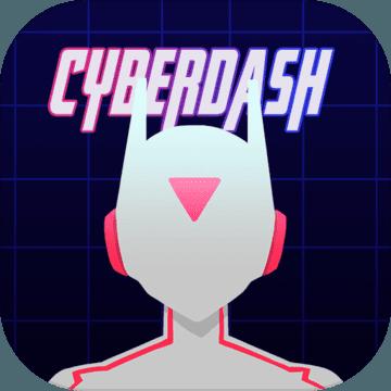 CyberDash安卓版
