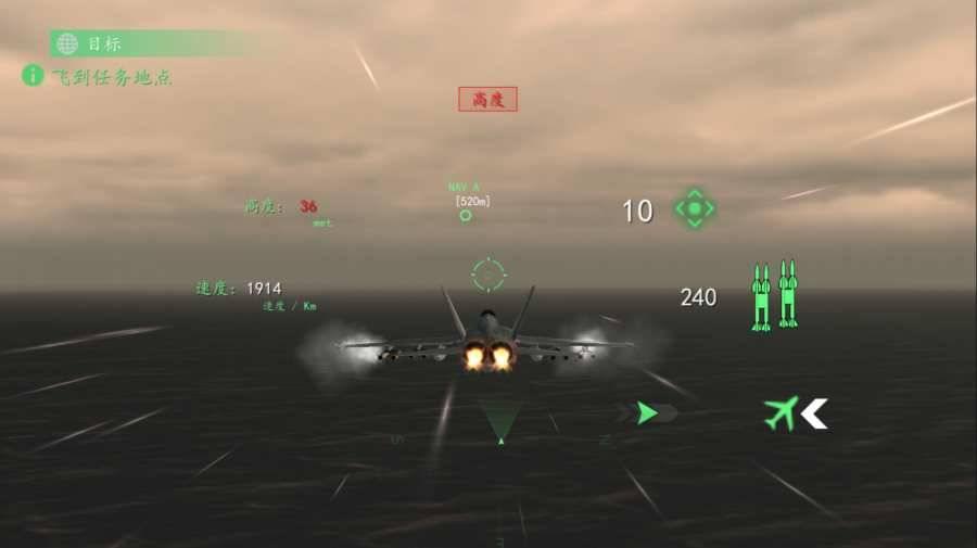 现代战机无限金币版截图