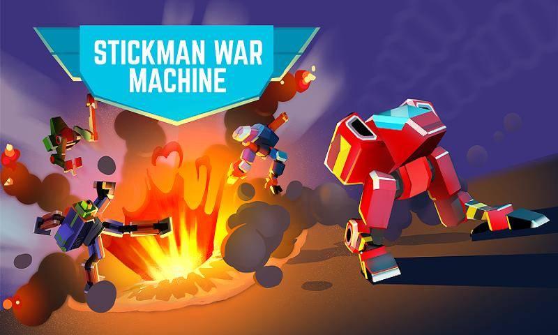 火柴人战争机器游戏截图