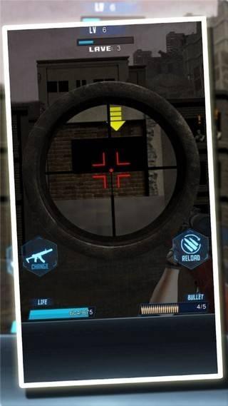 幽灵部队安卓版截图
