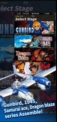 STRIKERS 1945 Collection截图