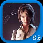 GZ火线生化2.0破解版