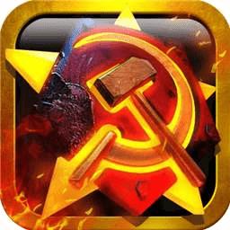 红色警戒2共和国之辉手机版