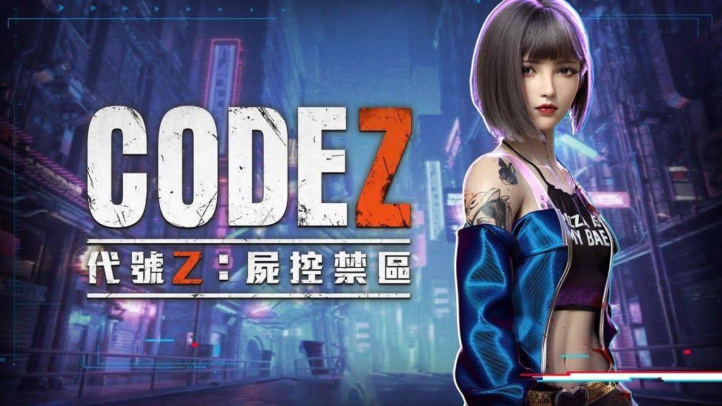 代号Z尸控禁区游戏截图