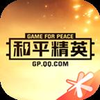 和平营地3.10.1安卓最新版