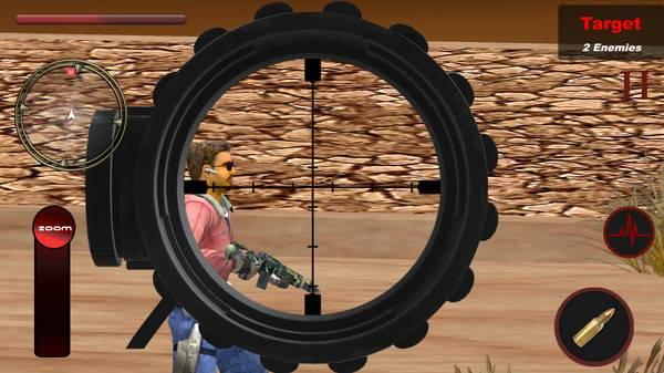 现代狙击使命截图
