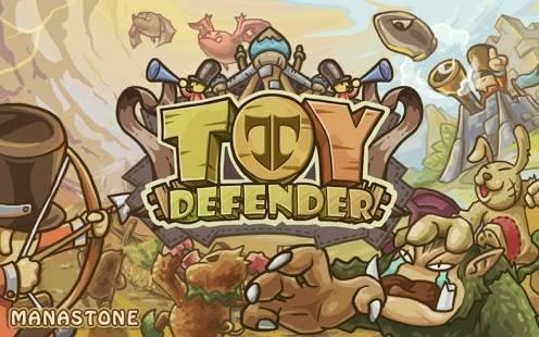 玩具防卫截图
