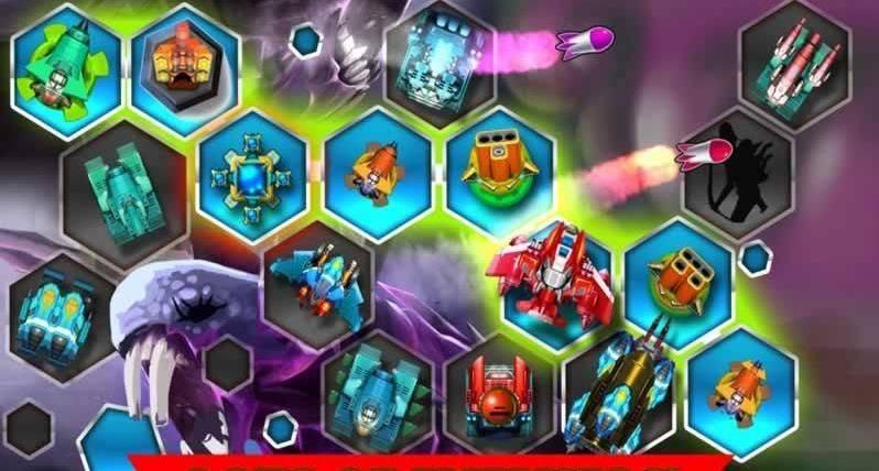 塔防外星战争2截图