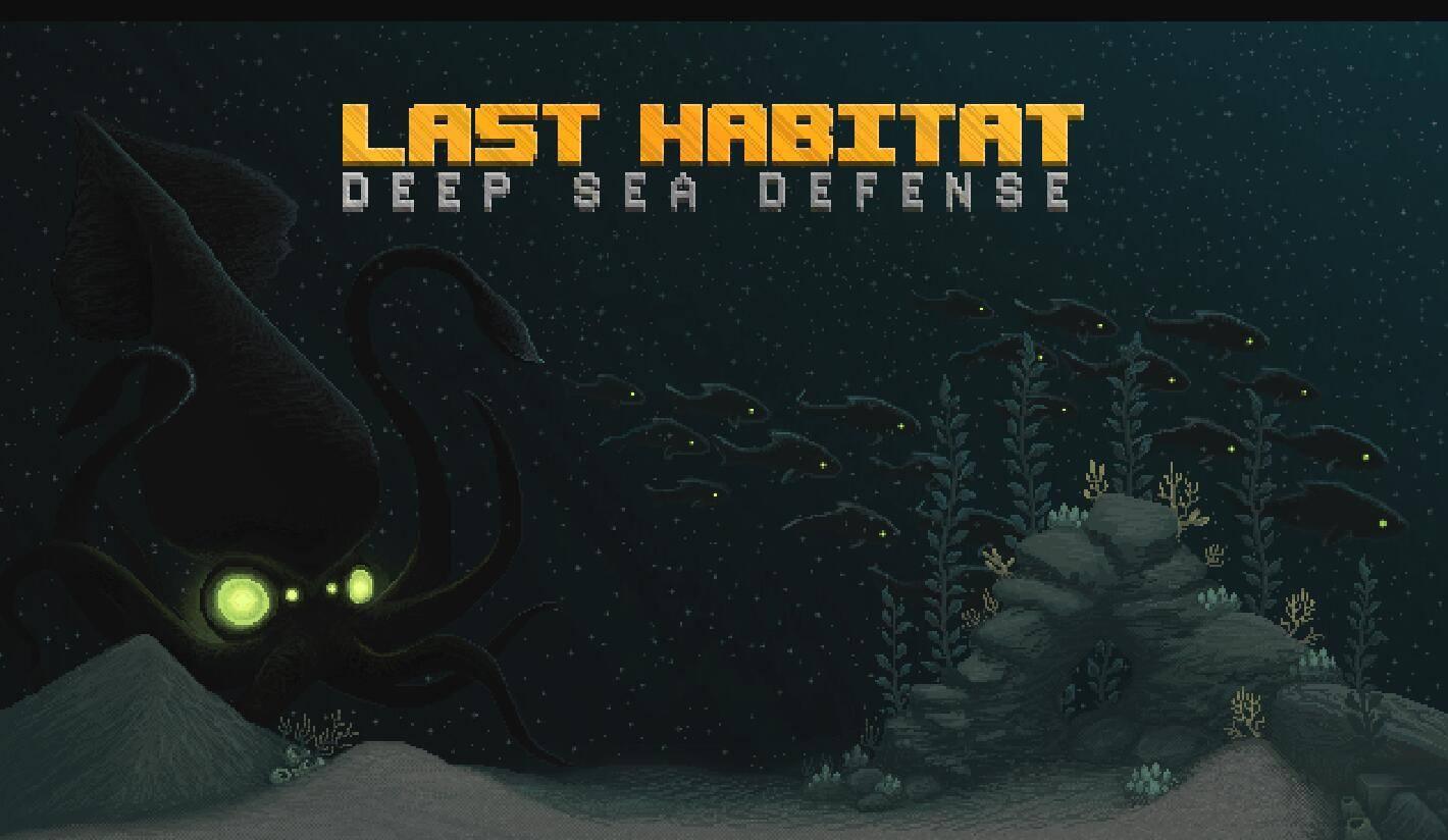 最后栖息地:深海防御截图