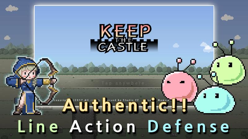 城墙护卫游戏截图