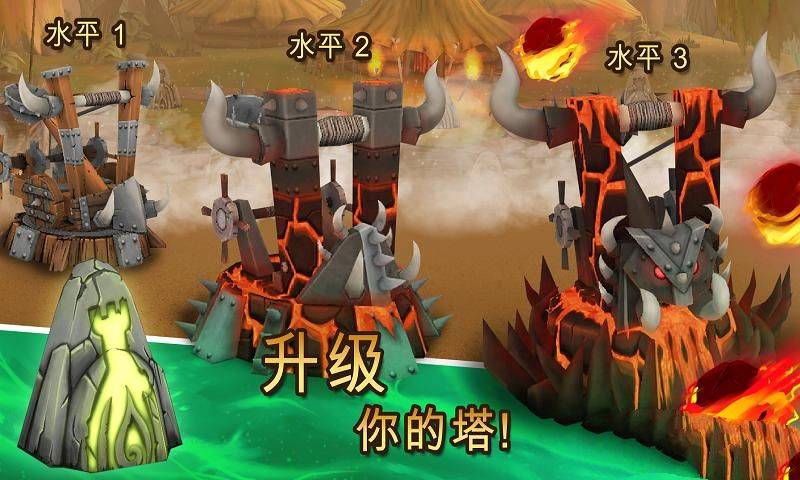 Skull Towers游戏截图