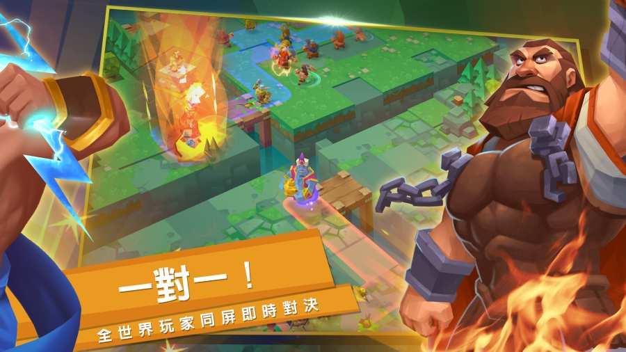 众神塔防神话保卫战安卓版截图