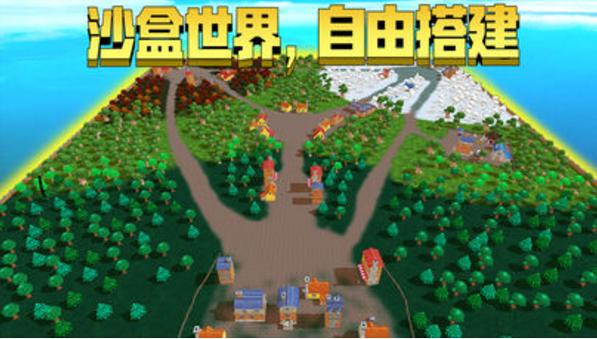 迷你沙盒世界:黎明之后破解版截图
