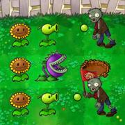 植物大作战游戏
