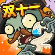 植物大战僵尸22.5.4破解版最新