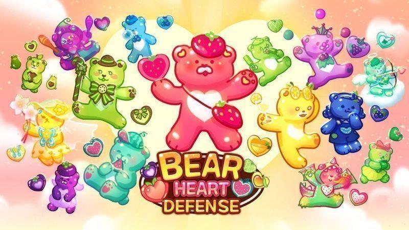 护心小熊截图