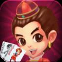阿尔法棋牌app