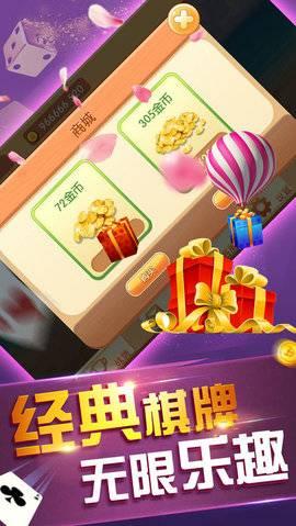 红星娱乐app截图
