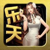 乐天棋牌app