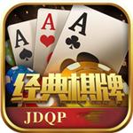 经典棋牌app