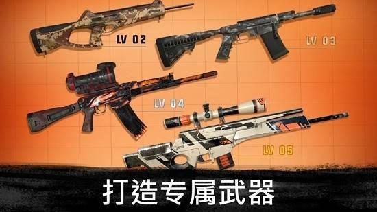 狙击行动无限金币和无限钻石版截图